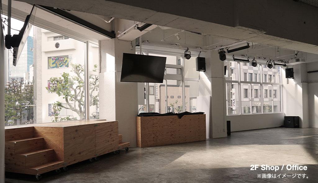 2f_shop_office_2m