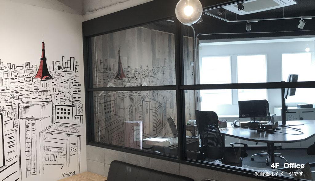 4f_office_m