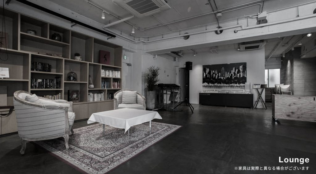Lounge_Image_PPS04